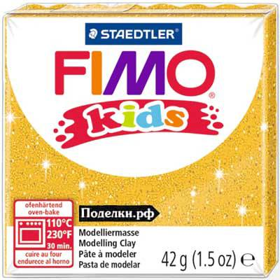 FIMO KIDS/OR SCINTILLANT 42 G